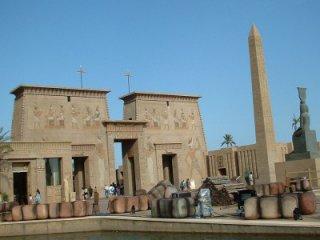 Terra Mitica Egypt